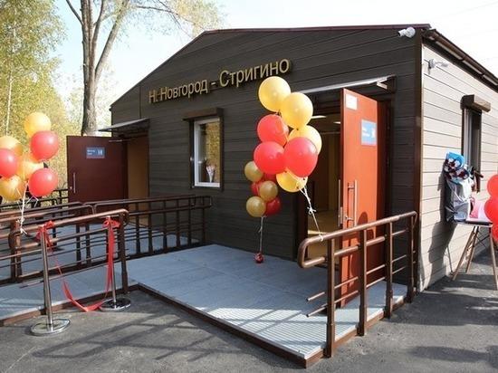 Новую железнодорожную станцию открыли в Стригино