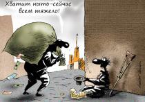 Споры о введении в России прогрессивного подоходного налога не утихают десятилетиями