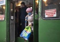 В четверг, 1 октября, пассажиров, водителей и кондукторов общественного транспорта Новосибирска проверили на соблюдение масочного режима
