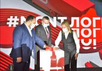 В церемонии открытия распределительного центра розничной сети «Магнит» принял участие глава региона