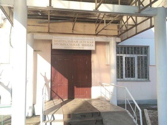 Центральную музыкальную школу в Чите закрыли на 2 недели