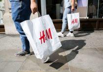 Германия: H&M закрывает часть филиалов