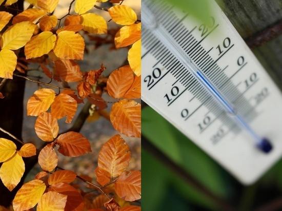 Российский Гидрометцентр подготовил прогноз погоды на октябрь