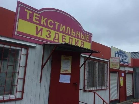 Вместо псковского рынка на Четырёх углах могут возвести бизнес-центр