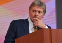 Дмитрий Песков комментируя слова Алексея Навального журналу «Шпигель» относительно «виновности Владимира Путина» в его отравлении, сказал журналистам, что подобные обвинения являются безосновательными и недопустимыми