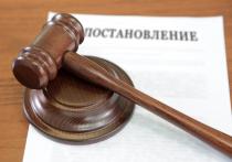 Судебный процесс в Куйбышевском районе в отношении мужчины, оскорбившего сотрудника ГИБДД завершился примирением сторон