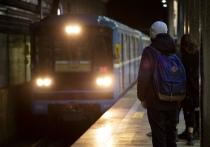 Владельцы карт «МИР», оплачивающие за проезд в Новосибирском метро с 1 октября получают скидку в шесть рублей