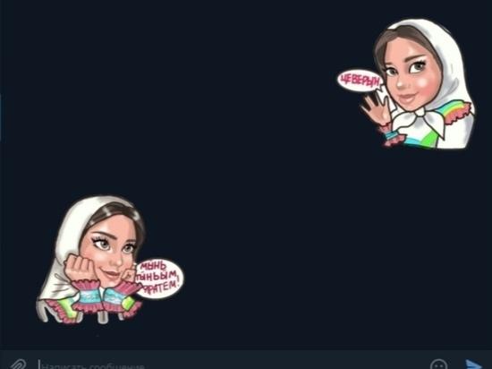 В Telegram стали доступны горномарийские стикеры