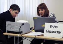 Реальная безработица в России в два раза превышает официальную
