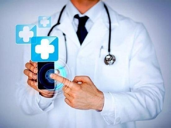 Вопросы по медицине в Серпухове можно задать в телеграмм-чате
