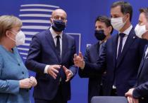 В Брюсселе начался внеплановый саммит Европейского союза