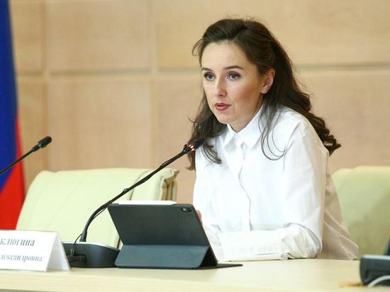 Министр образования Московской области рассказала, как будут работать школы и детские сады региона с 5 октября