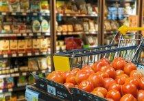 Германия: Где будут работать супермаркеты 3 октября