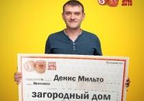 Житель Ярославля доверился случаю и выиграл миллион