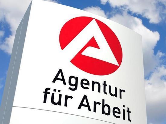 Германия: Федеральное агентство занятости готовится к волне банкротств и увольнений