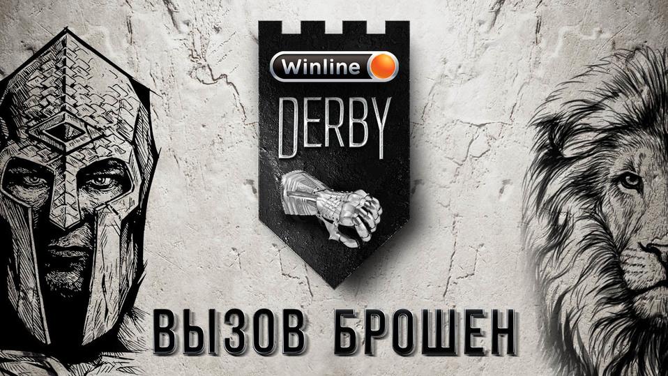 Матч «Спартака» и «Зенита» станет первым в истории Winline Derby
