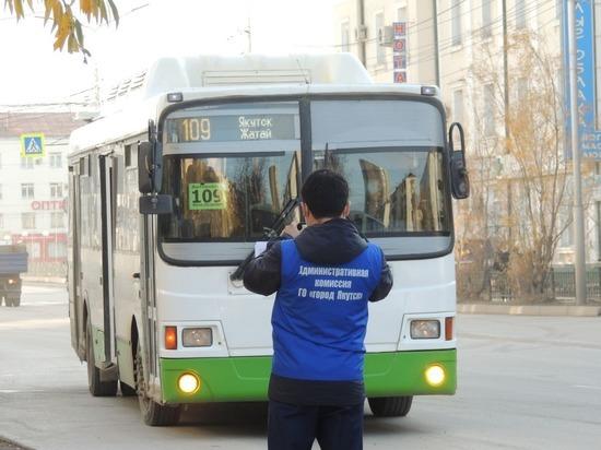 В Якутске пассажиров и водителей автобусов без масок ждет штраф
