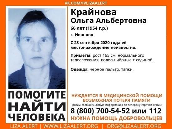 В Иванове ищут потерявшуюся пенсионерку, которой нужна медпомощь