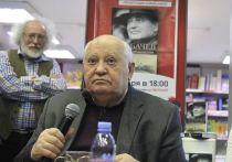 Президент ФРГ рассказал о мужестве Горбачева