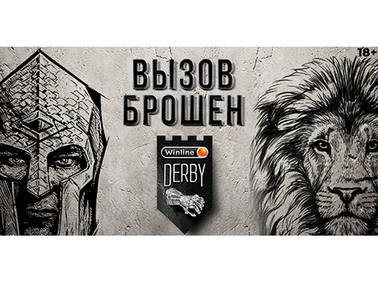В Winline Derby «Зенит» обыграл, но не победил «Спартак»