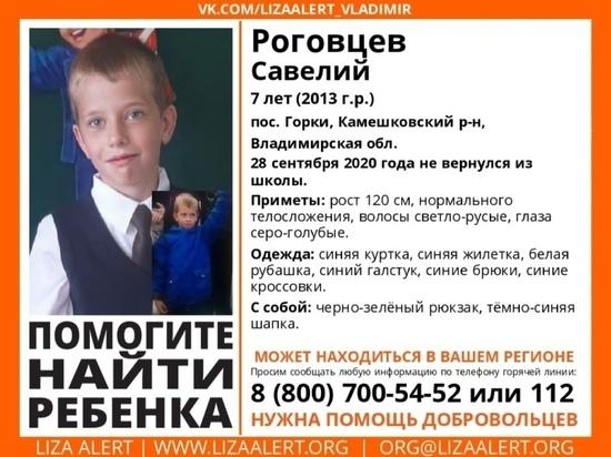 В Ивановской области ищут 7-летнего мальчика из Владимира