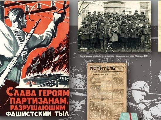 Память героев Ставрополья почтят на выставке «Непокоренный Кавказ»