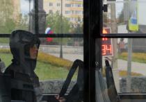 В Подмосковье водители начнут «закладывать» пассажиров без масок
