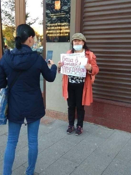 Участницу пикета в поддержку Калмыкии задержали в Москве