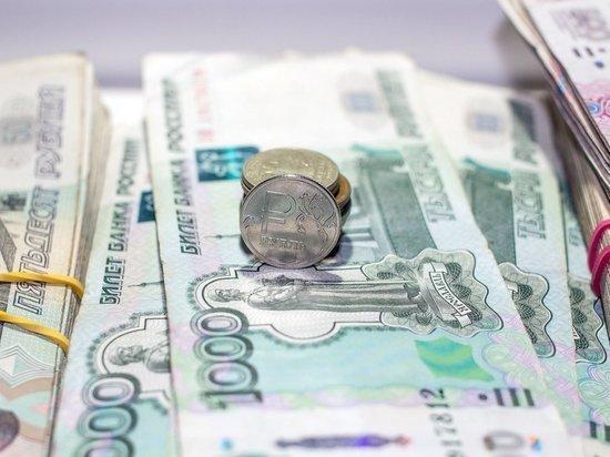 Салехард вошел в ТОП-3 городов России с максимальными зарплатами