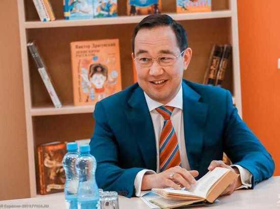 Айсен Николаев поздравил учителей с профессиональным праздником