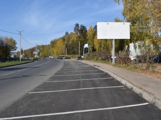 """В парке """"Харинка"""" появилась еще одна парковка"""