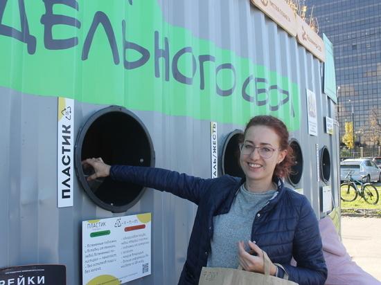 Хабаровчан научили сортировать мусор