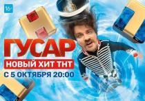 Гусары по всей России попали в новостные ленты
