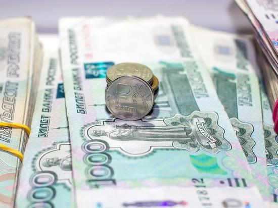 Тула попала в рейтинг зарплат в российских городах