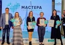 В финал всероссийского конкурса «Мастера гостеприимства» вышли 7 участников из ЯНАО