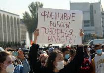 В акциях протеста принимают участие уже порядка 5 тысяч человек