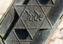 Германия: Нападение немца из Казахстана перед синагогой в Гамбурге, вероятно, — покушение на убийство с антисемитской подоплекой