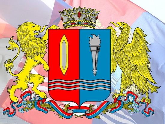 В правительстве Ивановской области произошли изменения