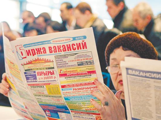 Главной загадкой российской экономики оказалась двухслойность