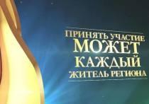 Идёт голосование по премии губернатора «Сахалинский маяк»