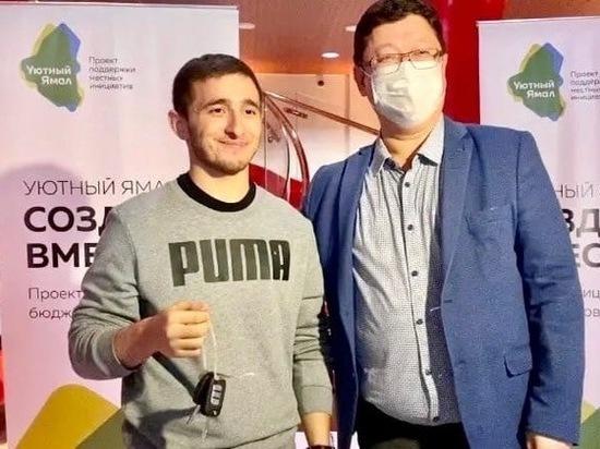 «До сих пор не верится»: житель Губкинского рассказал о выигранной в викторине машине. Фото