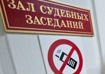 В Екатеринбурге под стражу заключен гражданин Бразилии