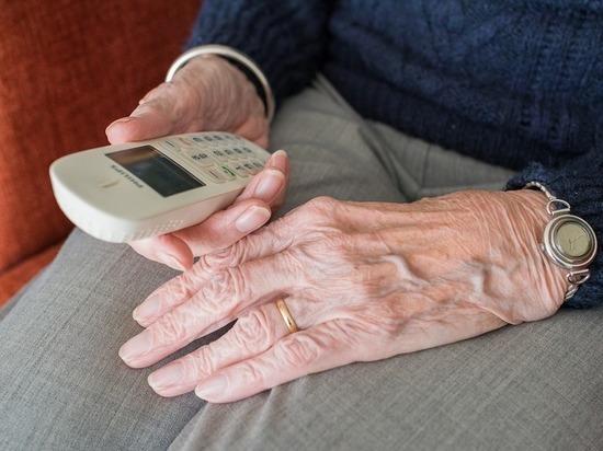 В Якутии началась неделя приёма пожилых граждан по вопросам здравоохранения