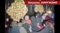 Революция в Киргизии: страшные кадры погромов