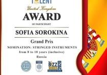 Юную виолончелистку из Серпухова пригласили выступить в Лондоне