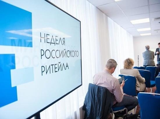"""Ивановцы примут участие в """"Неделе ритейла"""""""