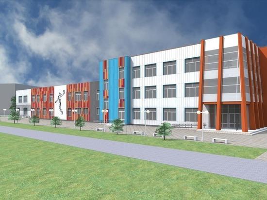 Культурно-спортивный центр построят в Арзамасе