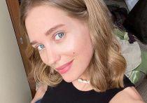 Актриса Кристина Асмус пожаловалась поклонникам, что она напугана изменениями во внешности, произошедшими с ней за ночь