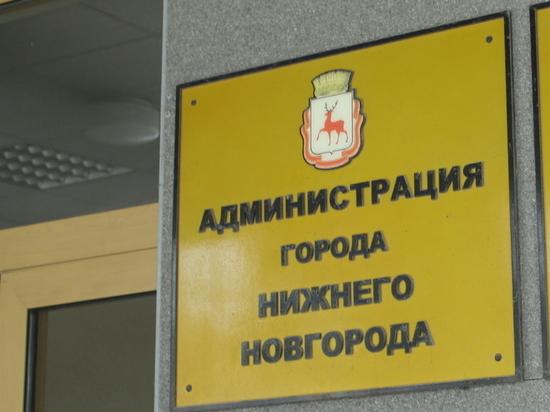 Леонид Стрельцов станет заместителем главы Нижнего Новгорода