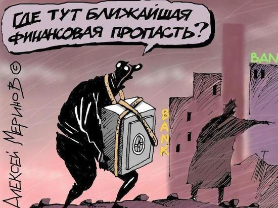 Эксперты рассказали, какие регионы Черноземья по уши в долгах